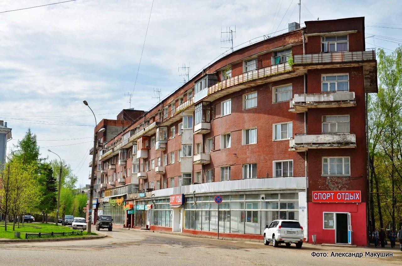 Иваново. Здания в стиле конструктивизм. Дом-корабль.