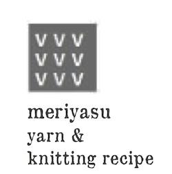 meriyasu webサイト
