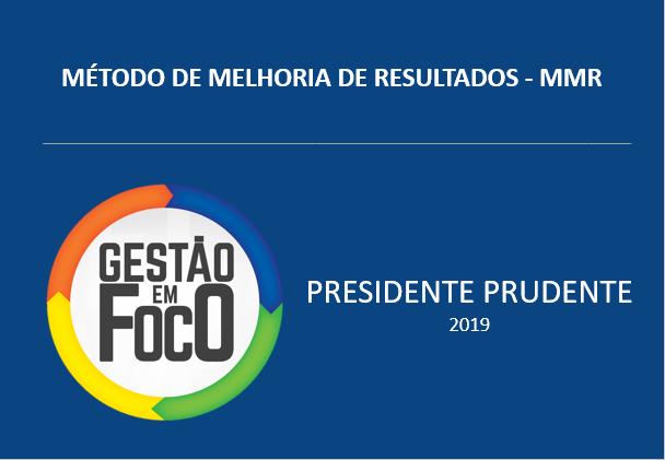 MMR 2020