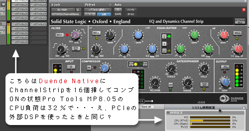 Solid State Logic Duende Native