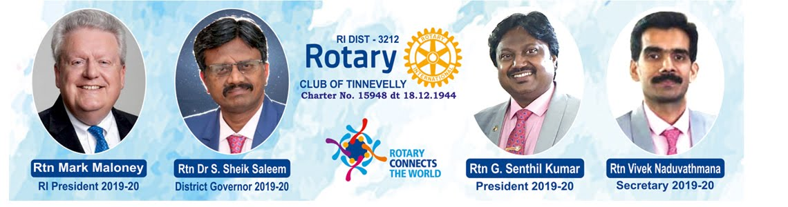Rotary Club of Tinnevelly