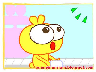 บันนี่แมน - Love at the first sight 10