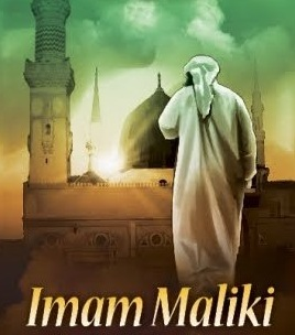 İmamı Malik Hayatı