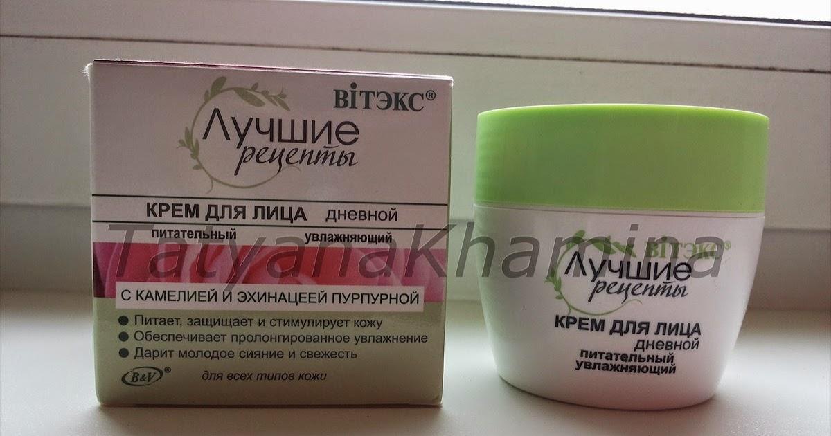 Какие белорусские крема для лица лучше