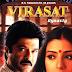 Virasat (1997) - 720p DVD Rip x264 AC3 - All Video SonGs