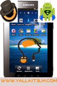 روت وريكفري لـSamsung Galaxy Tab GT-P1000