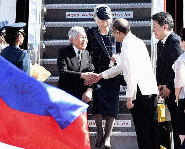 Emperor Akihito Empress Michiko Manila Visit Photo: Japan Times