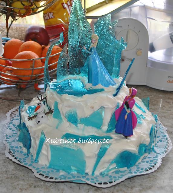 τούρτα Ψυχρά & Ανάποδα