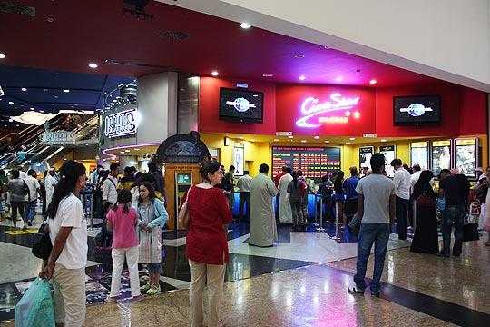 reel cinema dubai mall movies 2012