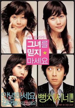 Người Đẹp Nói Dối - Too Beautiful To Lie (2004) Poster