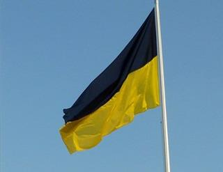 Habsburg flag flown
