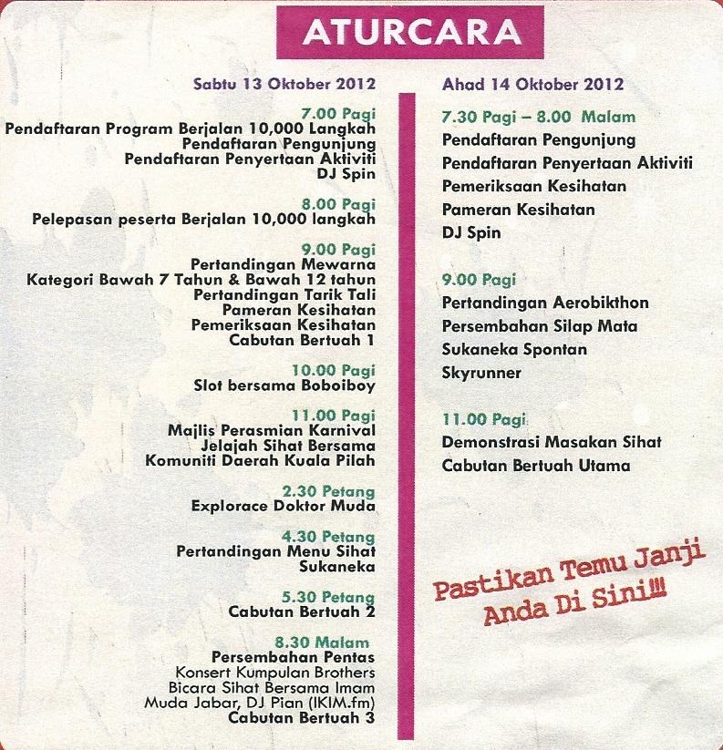 Program Karnival Jelajah Sihat 2012
