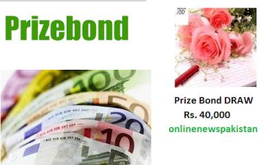 Forexpk prize bond