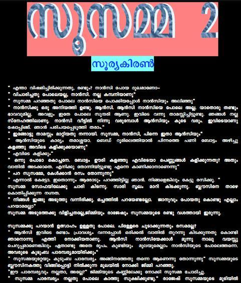 Short story malayalam pdf - WordPress.com
