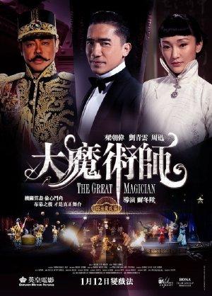 Đại Ma Thuật Sư - The Great Magician (2011)