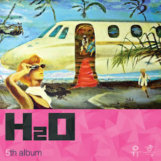 H2O (에이치투오) - Temptation (유혹) 만나자