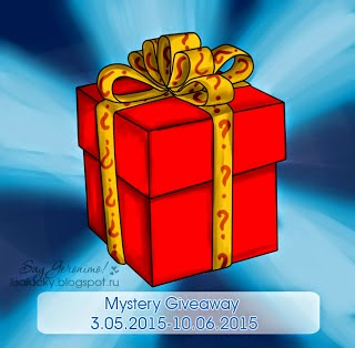 Mystery GIVEAWAY 2.05.2015 - 10.06.2015