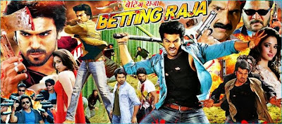 Poster Of Betting Raja (Racha) Full Movie Hindi Dubbed Free Download