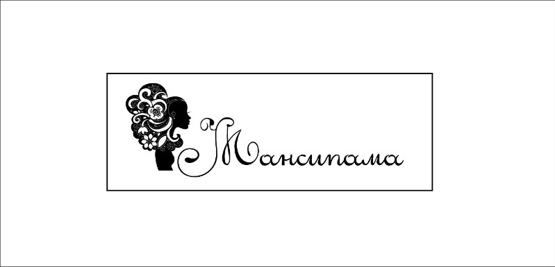 Mansipama