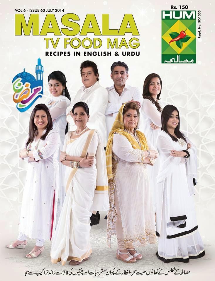 10500401 623171361114602 4996529330906465801 n - Masala TV Food Mag July 2014