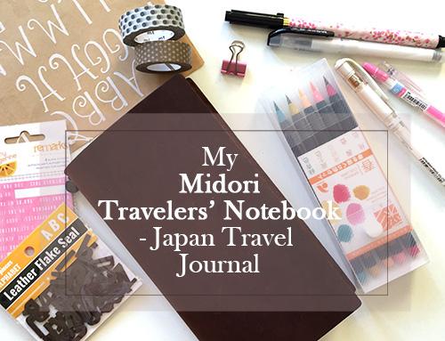 Japan Travel Journal