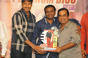 loukyam audio platinum disk function-thumbnail-5