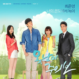 Choi Joon Young (최준영) - Your Melting Temperature 너의 온도에 녹아 Ugly Alert (못난이 주의보) OST Part.3