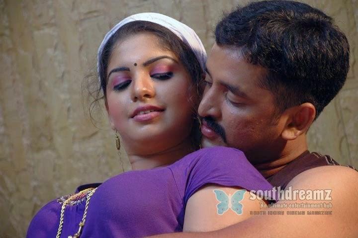 drogam nadanthathu enna movie online download