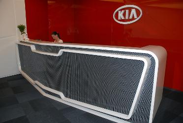 nowa siedziba Kia w Polsce