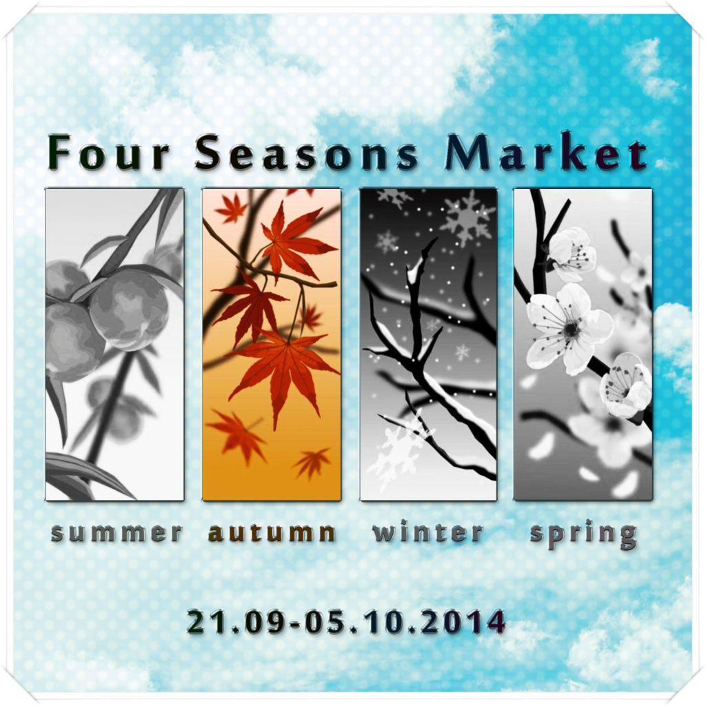 Four Seasons Market - Autumn