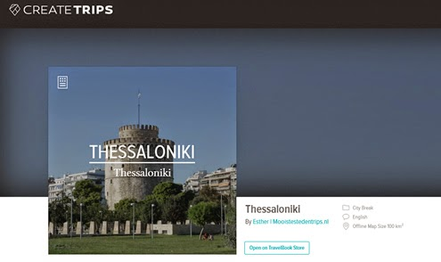 Create Trips - Thessaloniki