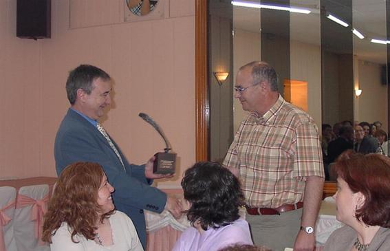 Premi Literatura Infantil 2003