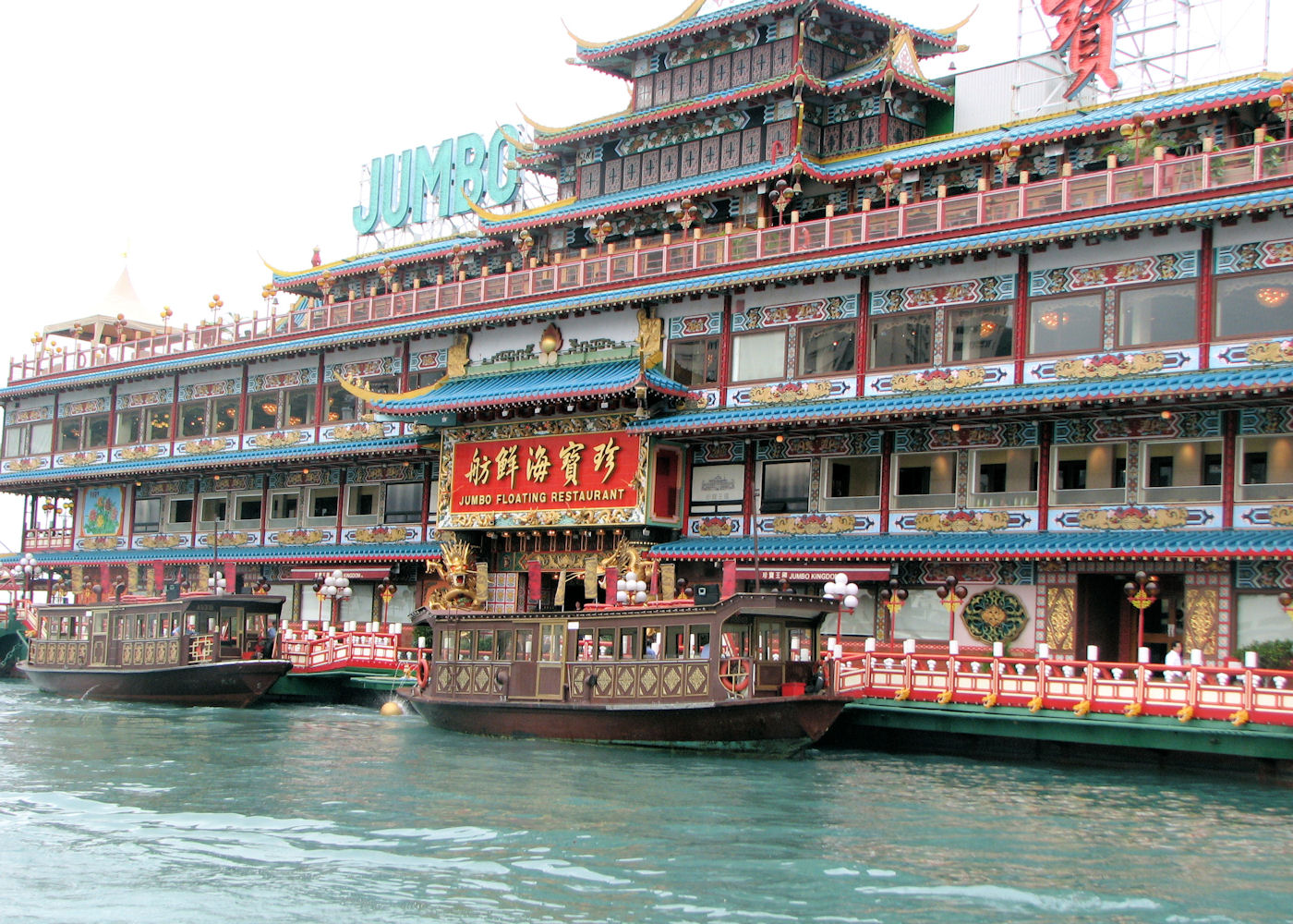 traveler guide tourism info hong kong. Black Bedroom Furniture Sets. Home Design Ideas