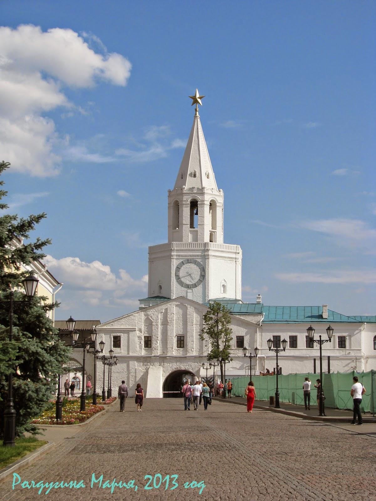Казань Кремль спасская фото