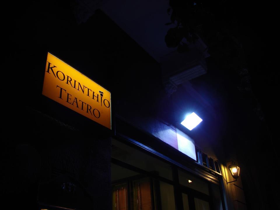 Korinthio Teatro