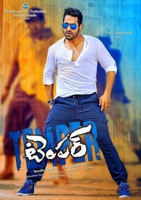 Temper 2015 Telugu DVDRip 480p 400mb Esub