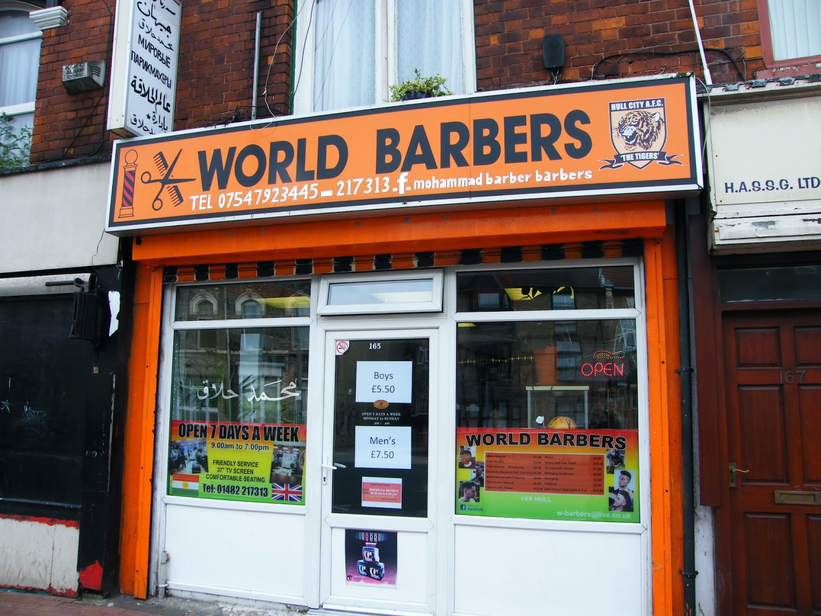Barber Shop Kendall : Hull and Hereabouts: Barbers Shop Trio