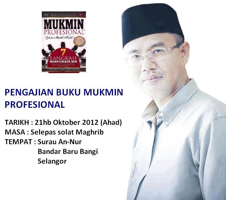 mukmin professional mp3 s