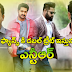 NTR surprise gift to Fans on His Birthday