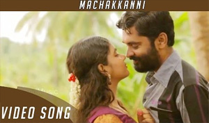 Kokkirakulam | Machakkanni | Video Song | TrendMusic