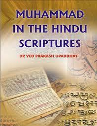 Ramalan Kedatangan Nabi Muhammad Dalam Kitab Umat Hindu