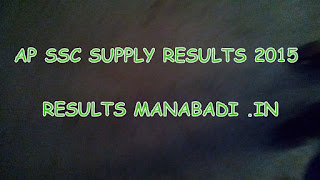 AP SSC 2015 SUPPLAMENTRY RESULTS