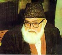 Abu al-A'la al-Maududi