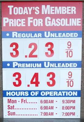 Costco gas for July 19, 2015 at Redwood City, CA