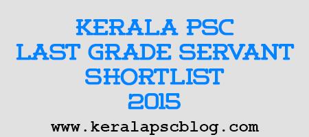 Kerala PSC Last Grade Servant Exam 2014 Shortlist