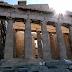 Αποκάλυψη: Το μυστικό που κρατάει όρθιο τον Παρθενώνα επί 2.500 χρόνια (φωτό)