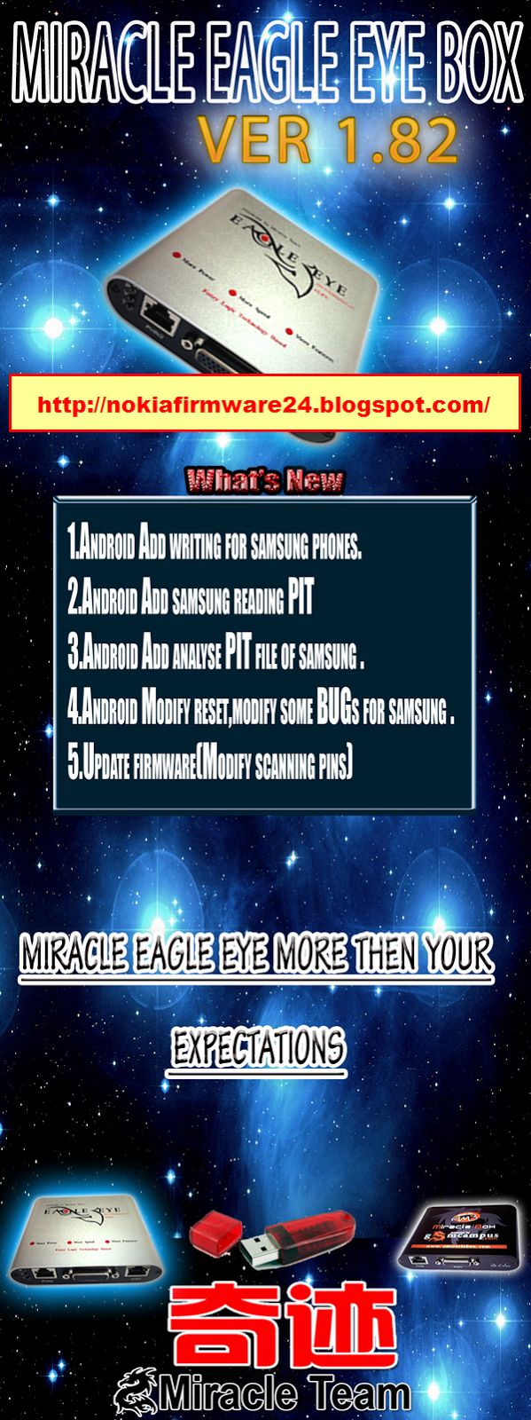 Miracle eagle eye V1.82