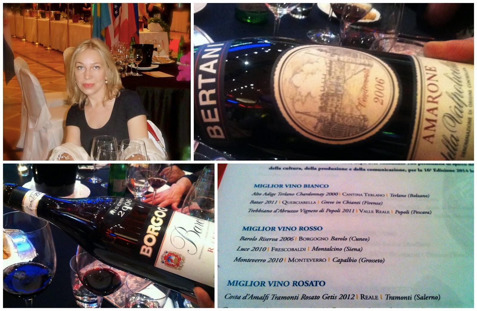 Oscar del Vino 2014 Лучшее красное вино Бароло Боргоньо Ризерва Barolo Borgogno Riserva 2006