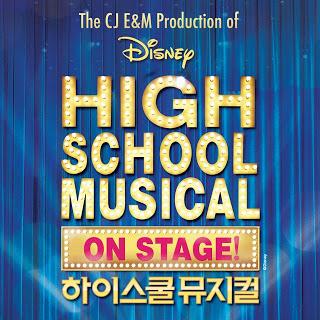 Super Junior, f(x), FT ISLAND ... - High School Musical (하이스쿨 뮤직컬) OST