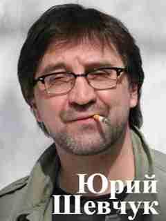 Юрий Шевчук исполняет под гитару «Я пил вчера у генерала ФСБ» на дворцовой площади